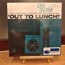 Blue Note 全新爵士黑膠唱片/Eric Dolphy/Out to Lunch
