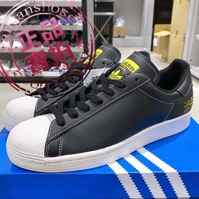 【正品實拍】Adidas ORIGINALS SUPERSTAR  涉谷 男女情侶款 黑色貝殼頭 復古休閒鞋FV2833