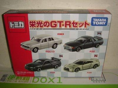 1風火輪美捷輪SIKU火柴盒車1:64合金車TOMICA多美PGC10R32R34R35榮光的GT-R車組五佰五一元起標