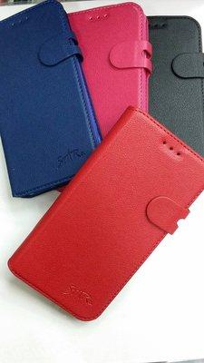 彰化手機館 Samsung Galaxy S9 手機皮套 保護套 商務系列 側掀站立 手機套 三星 手機套