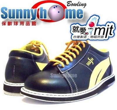 Sunny Home 保齡球用品館 - 黑/黃色 Mash高級保齡球鞋(2雙$1950含運)鞋底全車縫(出色亮眼)有左、右手/2雙賣場