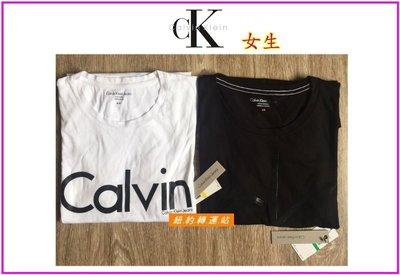 紐約轉運站 :美國百貨購買現貨在台 CK Calvin Klein Jeans女生棉LOGO圓領短T 全新真品