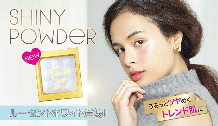 美妝 ◎日本◎ EXCEL 立體打亮修容蜜粉餅 附刷具