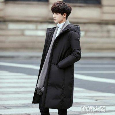羽絨服男中長款2019新款加厚青年學生修身韓版冬裝外套潮