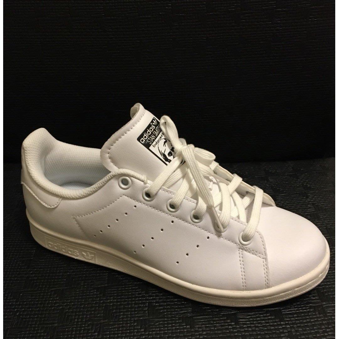 adidas originals Stan smith 白24.5cm