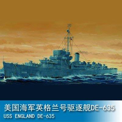 小號手 1/350 美國海軍英格蘭號驅...
