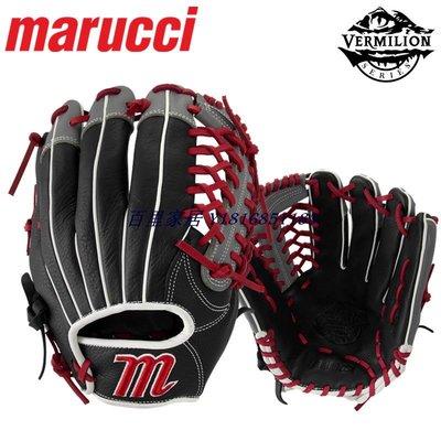 現貨快出❥美國MARUCCI VERMILION 少年款投手T檔硬式棒球手套