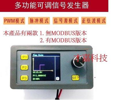 【才嘉科技】PWM脈衝 可調模組 正弦波 4-20mA、2-10V信號發生器 訊號產生器 (附發票)