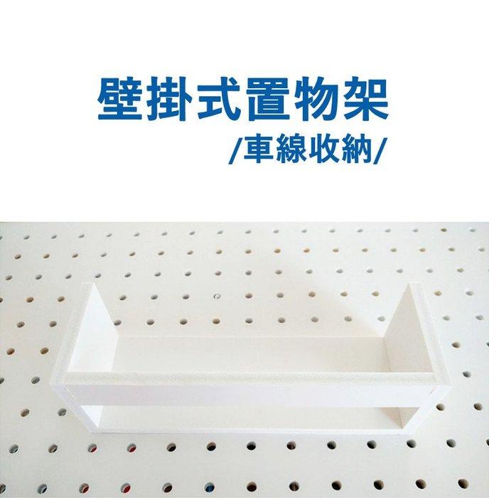 壁掛式置物架-桌面收納盒 車縫線收納架 長方形木質盒 儲物盒 車線架_☆優購好SoGood☆
