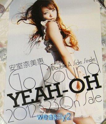 安室奈美惠Amuro Namie - Go Round / YEAH-OH 「2款」海報珍藏組【A版海報+B版海報】全新