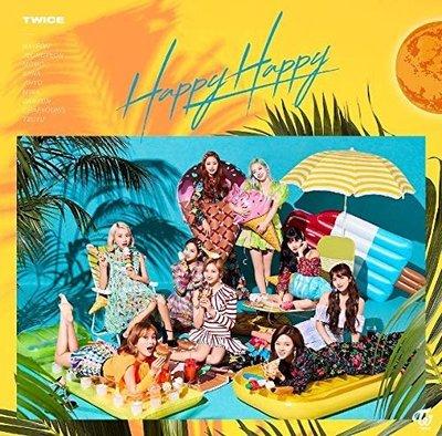 代購 特典IC卡貼付 通常盤 TWICE 周子瑜 Momo Sana HAPPY HAPPY CD 日本盤