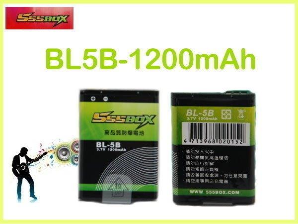 【傻瓜批發】555BOX BL5B-1200MA 高容量電池 音箱 喇叭 原廠電池 MP3 板橋店面
