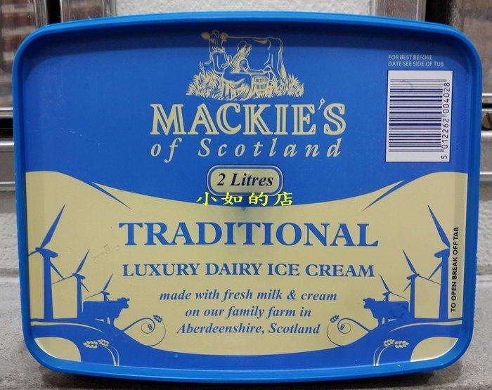 【小如的店】COSTCO好市多代購~MACKIE'S 蘇格蘭經典牛奶冰淇淋(每盒2公升)低溫運1-3盒 150元