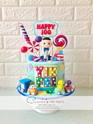 【Connie's Home Sweets】波板糖 火車 百日宴蛋糕 100 days cake Tailor Made Cake 3D蛋糕 可來圖訂制蛋糕