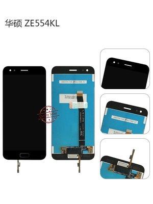Asus ZE554KL液晶螢幕總成,有黑色、白色、深藍三種顏色可選擇