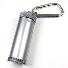 登山扣迷你煙灰缸 鑰匙圈隨身菸灰缸 吊飾煙灰缸 金屬合金 旋轉開蓋式 圓柱型