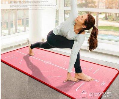 瑜伽墊健身墊男女運動瑜珈墊毯