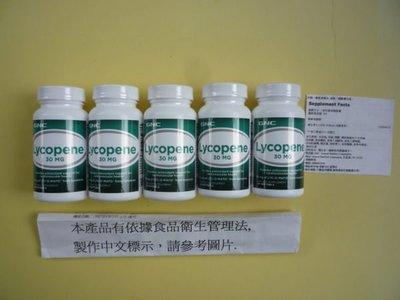 美國代購屋 GNC 新包裝 蕃茄紅素 Lycopene 60顆 3瓶 1750含郵資 拼評價