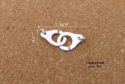 *☆~ 水晶森林手創館~*☆手銬墜子 國際925純銀diy材料配件 蠶絲蠟線手環必備