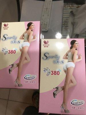華歌爾 高腰伴蒂內褲M-3L(2件入 )顏色:粉紅色白色2色尺寸:M  L LL 3L