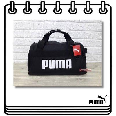 【Drawer】Puma Chall Holdall 行李袋 旅行袋 運動包 健身袋 黑色 英國代購 XS