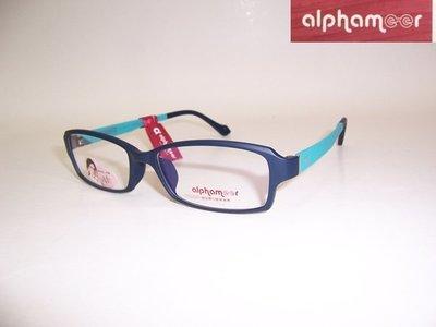 光寶眼鏡城(台南)alphameer許瑋甯代言,ULTEM最輕鎢碳塑鋼眼鏡*3520/C105消光深藍