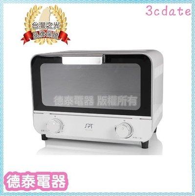 尚朋堂 雙旋鈕電烤箱【SO-539AG】【德泰電器】