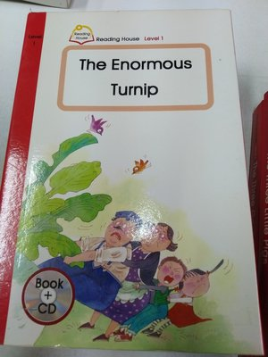 書皇8952:英文 ef☆2000年『The Enormous Turnip(無光碟)』《敦煌》有筆跡