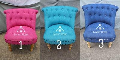 (台中 可愛小舖)歐式簡約風格粉紅粉藍藍色餐椅椅子 休閒椅靠背椅居家主題餐廳百貨公司個人工作室(共3款)
