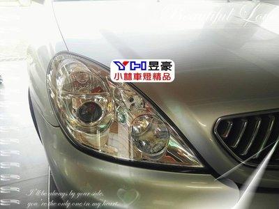 【小林車燈精品】全新公司貨 三菱 GRUNDER 05 原廠晶鑽魚眼大燈 無HID版 正廠件 特價中