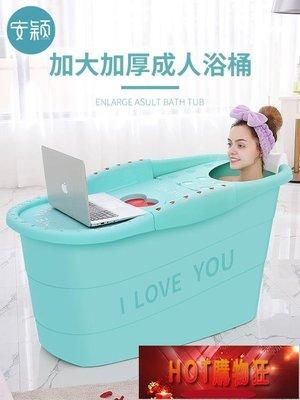 洗澡桶成人塑料加厚浴缸家用情侶全身泡澡...