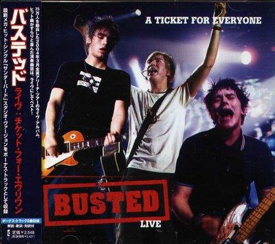 K - Busted - Live Tciket for Everyone - 日版 +2BONUS