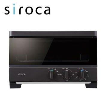 【全新含稅】日本 siroca 石墨0.2秒瞬間發熱烤箱-棕色 ST-G1110-T 烤麵包機 ST-G1110
