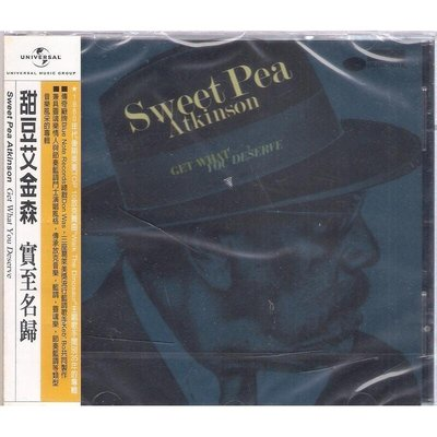 【全新未拆,殼裂】Sweet Pea Atkinson 甜豆艾金森:Get What You Deserve 實至名歸