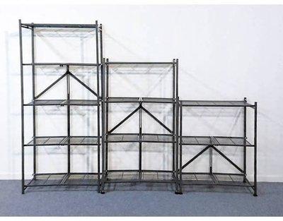 【EC970-14】 鐵灰色摺疊功能四層架