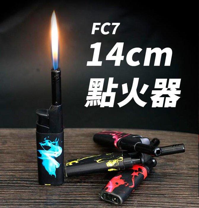 【傻瓜批發】(FC7) 14cm點火器打火機 瓦斯點火槍 電子點火槍 軟火點香點火器 板橋現貨