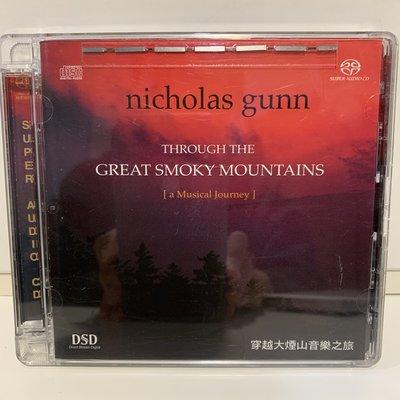 【超音樂】CD/SACD/Nicholas Gunn/Through The Great Smoky Mountains