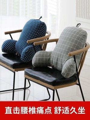 靠腰枕靠枕辦公室男女座椅護腰靠墊孕婦床頭腰枕抱枕大靠背腰墊椅子靠背 二度