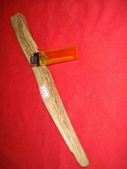 双茂藝品----清香的沉香木---#A023