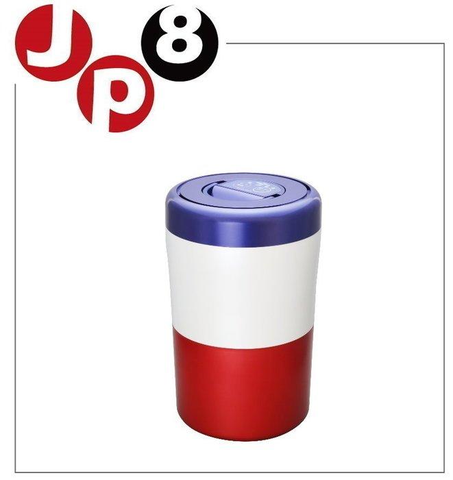 JP8空運 2018 島産業〈PCL-33〉廚餘機 溫風乾燥 價格每日異動請問與答詢問