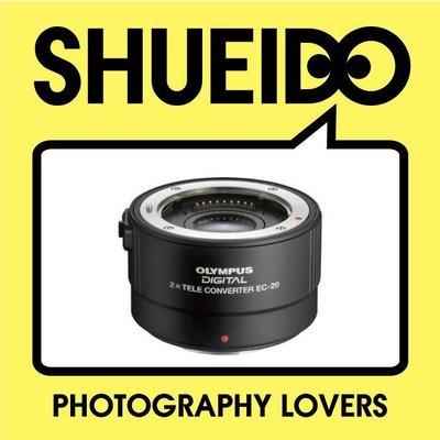 集英堂写真機【全國免運】【預購】OLYMPUS EC-20 EC20 2X 原廠 2倍鏡 增距鏡 加倍鏡 2X鏡 A