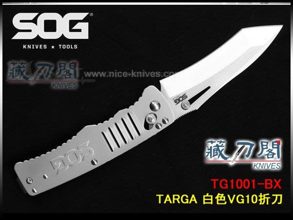 《藏刀閣》SOG-(TARGA)白色VG10折刀
