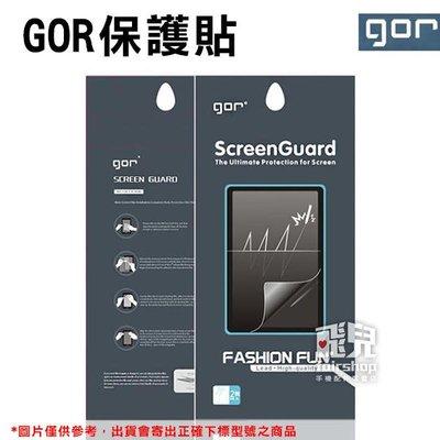 【飛兒】GOR 保護貼 亮面 Garmin Fenix6S/6S Pro、Fenix6/6 Pro 保護膜 215