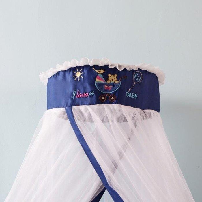 加密嬰兒床蚊帳落地帶支架通用新生兒童寶寶小孩公主開門式蚊帳罩