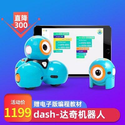 智能玩具【現貨】達奇dash編程機器人教育套裝 兒童多功能益智智能玩具