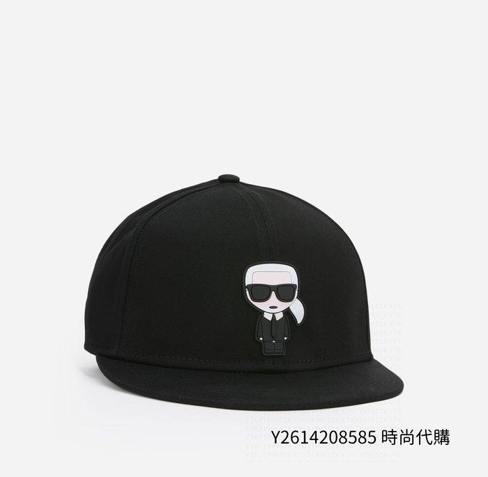 【代購】KARL LAGERFELD 棒球帽