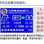 太陽能控制器MPPT 太陽能充電器12V24V48V 鋰電/鉛酸V01.2B版