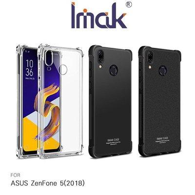 *PHONE寶*Imak ASUS ZenFone 5(2018) ZE620KL /5Z 全包防摔套 加厚耐摔 保護套