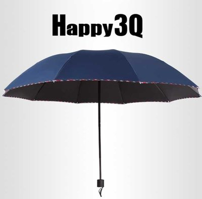 晴雨傘兩用超大3人可用男商務黑膠防曬防紫外線遮陽太陽傘-多色【AAA0351】預購