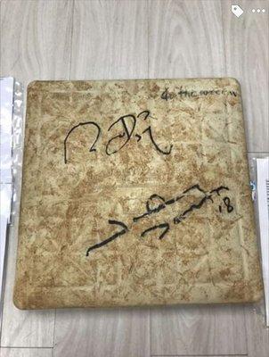 2007/8/3 王建民 40勝 簽名壘包